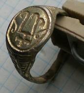Серебряный княжеский перстень Киевской Руси