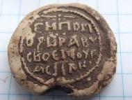 Вислая печать князя Владимира (Василия ) Мономаха
