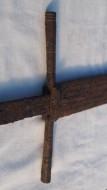 Крестовина меча