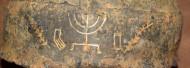 иудейская религиозная символика на хазарском шлеме