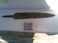 «Меотский кинжал» с боковыми вырезами у пятки клинка