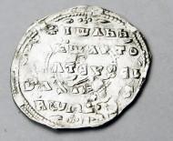 бракованный Милиарисий Иоанна Цимисхия