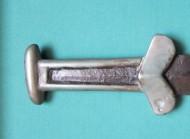 акинак с бронзовой рукояткой VII-V вв. до н.э.