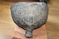 Скифский бронзовый казан 5-3 в до н.э.