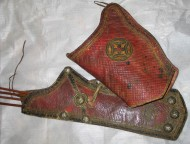 Саадак 18 века Турко-Персидский комплект