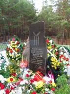 Памятный знак Хану Кубрату на месте его захоронения с. Малая Перещепина, Полтавская область.