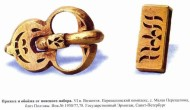 Сокровища Перещепинского клада