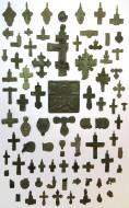 нательные кресты и образки XV-XIX вв.