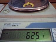 Золотая лунница Черняховской культуры, вес 6,25 грамм