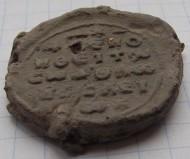 Вислая печать Владимира Мономаха - греческая благопожелательная надпись