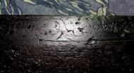 Орнаментированный клинок сабли