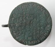 Иконка-привеска «Богородица Умиление», благожелательная надпись