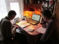Работы по учёту и классификации находок