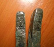Две ллатежные гривны с начерканным знаком Бату. XIII-пер. пол XIV вв.