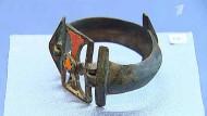 Бронзовый браслет с выемчатой эмалью Киевской культуры