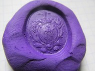 Гербовая шляхетская печать