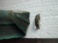 Бронзовый кинжал 14-12 вв. до н. э.