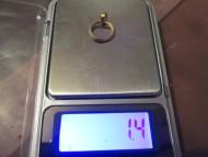 Золотая кольцеобразная привеска, Черняховская культура