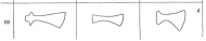 Боевые топоры X-XIII вв. Типологическая схема. (нижний фрагмент)