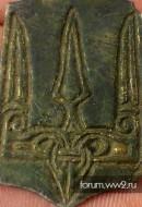 Серебряный «Тризуб» родовой знак Рюриковичей