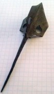 Шатровидный трехлопастной прорезной наконечник стрелы