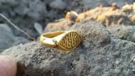 Находка золотого золотоордынского перстня с имитацией надписи на арабском языке