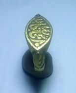 Золотоордынский перстень с имитацией надписи на арабском языке