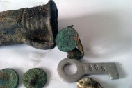 Кельт культура Гава 1250-1000 гг. до н.э.