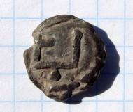 Свинцовая пломба КР святой - знак Рюриковичей