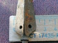 Прорезной трехлопастной наконечник стрелы