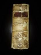 Переплет старинной книги конца 16 века