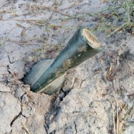Находка бронзового наконечника копья Карпатского типа