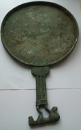 Скифское зеркало оливийского типа, Звериный стиль, вторая половина 6 века до н. э.