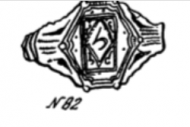 Перстни с княжеской тамгой, середины 12 века