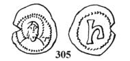 Вислая печать с княжеской тамгой, середины 12 века