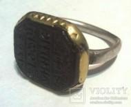 Перстень с надписью на камне и датой 1703