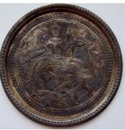 Бляха с сокольничим 12-13 век