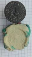 Средневековая печать «Всадник С Мечом» 15 век