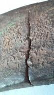 Вислообушный топор. Период Ранней бронзы ( 25-24 в.в. до н.э )