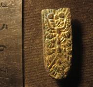 Наконечник ремня с изображением Орла. 4-6 век. Готы или ранние аланы.