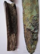 Костяная рукоять кинжала бронзового века