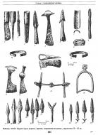 Орудия труда и украшения мордвы