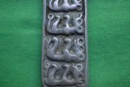 Скифская крестовидная бляха V век до н э.