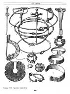 Балтские украшения 10-13 век
