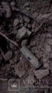 Находка древнерусской булавы с длинной втулкой