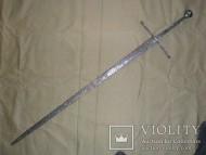 Полутораручный рыцарский меч
