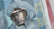 Княжий перстень 12 века с тамгой Рюриковичей
