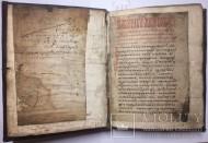 Рукописка кінця XVI ст. «Збірник служб, житій та повчань святих» (з науковою довідкою)