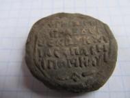 Средневековая свинцовая печать. Киликия