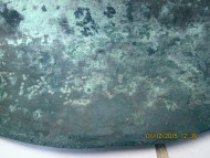 Надпись на древнем бронзовом шлеме